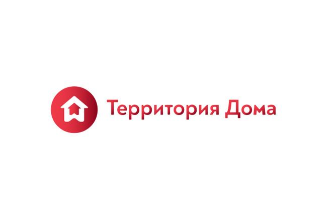 Уникальный логотип в нескольких вариантах + исходники в подарок 112 - kwork.ru
