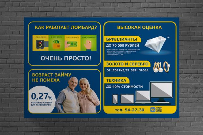 Яркий баннер 4 - kwork.ru