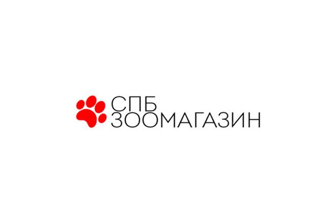 Конвертирую Ваш сайт в удобное Android приложение + публикация 4 - kwork.ru