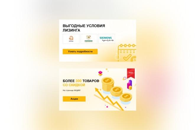 Дизайн сайта PSD 7 - kwork.ru