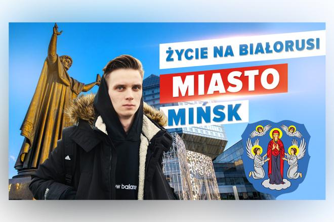 Сделаю превью для видеролика на YouTube 48 - kwork.ru