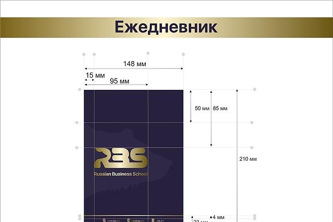 Разработка brand book 26 - kwork.ru