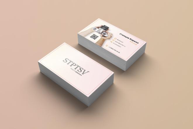 Уникальный дизайн двусторонней визитки 2 - kwork.ru