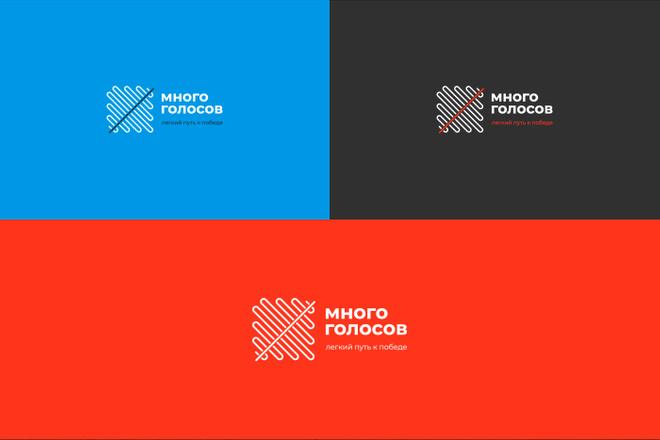 Ваш новый логотип. Неограниченные правки. Исходники в подарок 69 - kwork.ru