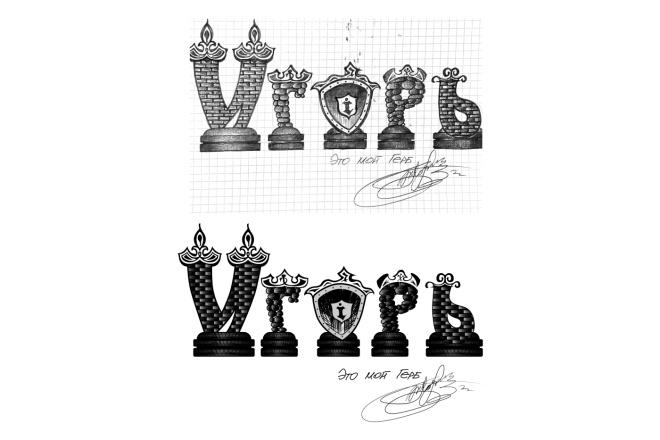 Отрисовка в векторе, формат Coreldraw, по рисунку, фото, сканированию 105 - kwork.ru