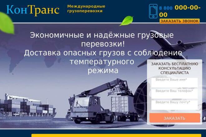 Копирование сайта на Wordpress 5 - kwork.ru