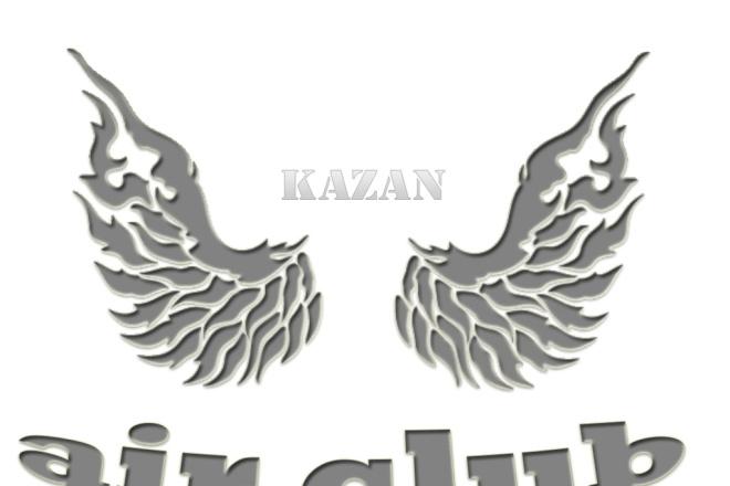 Создам логотип по вашим предложениям и заказам 3 - kwork.ru