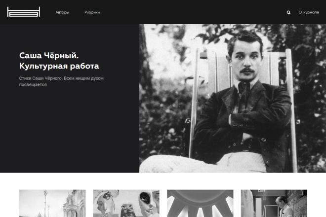 Доработка и исправления верстки. CMS WordPress, Joomla 18 - kwork.ru