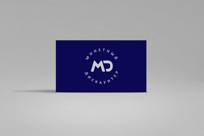 Разработаю стильный логотип для Вашего бизнеса 4 - kwork.ru