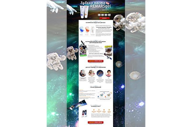 Разработаю дизайн Landing page 3 - kwork.ru
