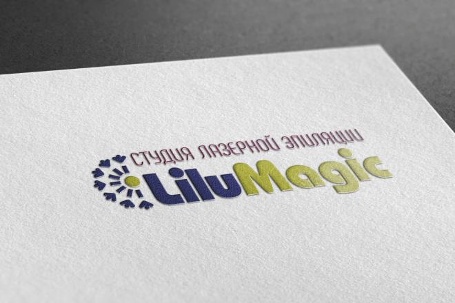 Логотип новый, креатив готовый 43 - kwork.ru