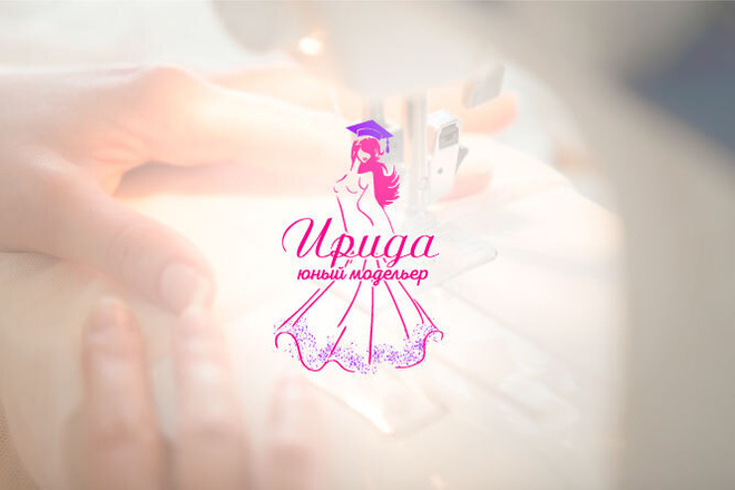 Дизайн вашего логотипа, исходники в подарок 1 - kwork.ru