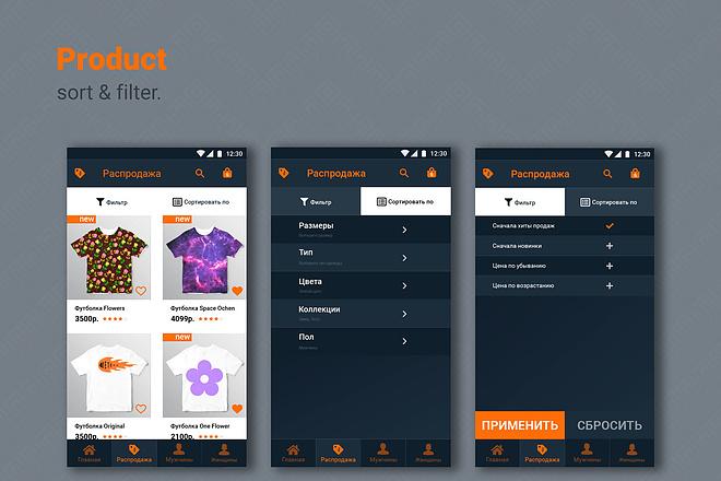 Дизайн мобильного приложения UI UX 8 - kwork.ru