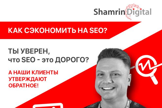 Работа в photoshop 54 - kwork.ru