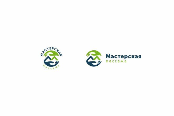Разработаю логотип + подарок 72 - kwork.ru