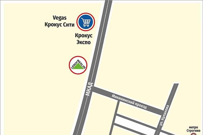 Карты и схемы проезда 10 - kwork.ru