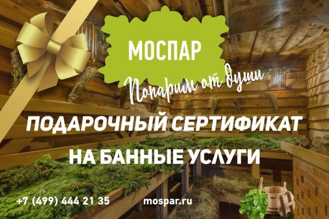 Листовки и флаеры 2 - kwork.ru
