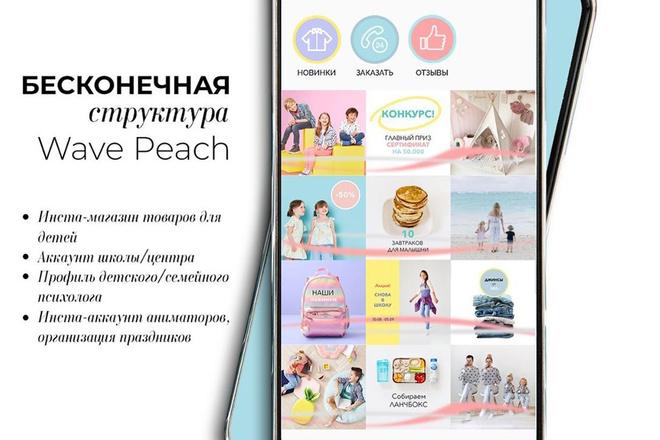 30000 шаблонов для Инстаграм, 5000 рекламных баннеров + много Бонусов 16 - kwork.ru