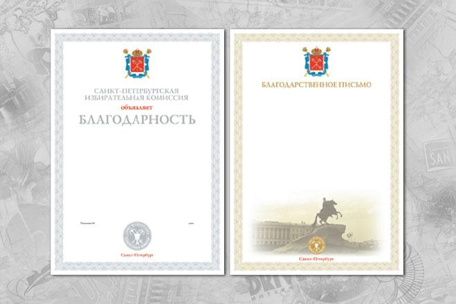 Дизайн - макет любой сложности для полиграфии. Вёрстка 17 - kwork.ru