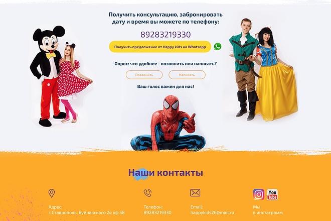 Вёрстка сайтов по доступной цене 181 - kwork.ru