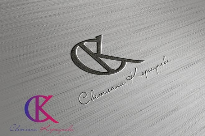 Логотип для вас и вашего бизнеса 84 - kwork.ru