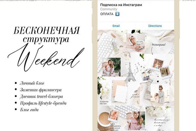 30000 шаблонов для Инстаграм, 5000 рекламных баннеров + много Бонусов 20 - kwork.ru