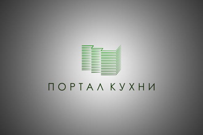 Сделаю логотип + анимацию на тему бизнеса 1 - kwork.ru