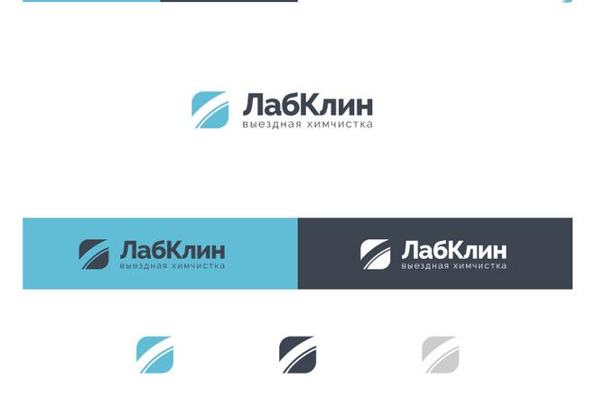 Разработка логотипа для сайта и бизнеса. Минимализм 97 - kwork.ru