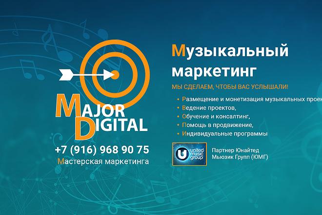 Нарисую слайд для сайта 28 - kwork.ru