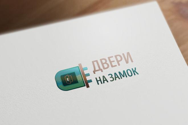 Разработаю дизайн логотипа 71 - kwork.ru
