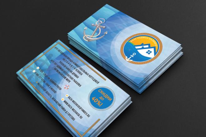 Эффектная визитка 20 - kwork.ru