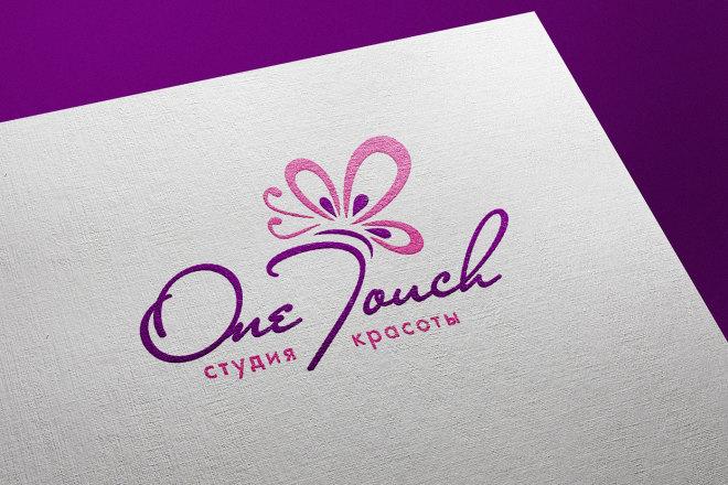 Нарисую стильный логотип 13 - kwork.ru