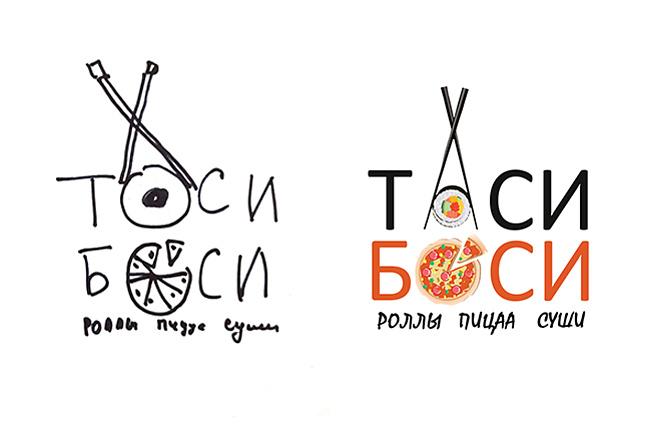Здесь создают логотипы 5 - kwork.ru
