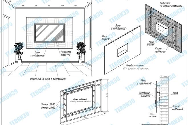 Выполняю простые и сложные чертежи в AutoCAD 26 - kwork.ru