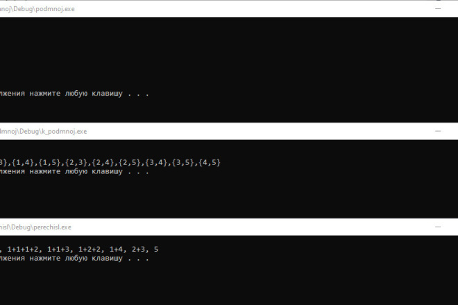 Напишу консольную несложную программу на C#, C++, C, Pascal, Assembler 19 - kwork.ru