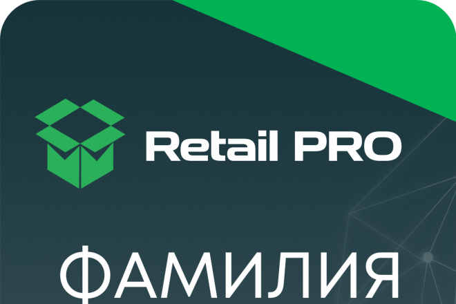 Разработка фирменного стиля 67 - kwork.ru