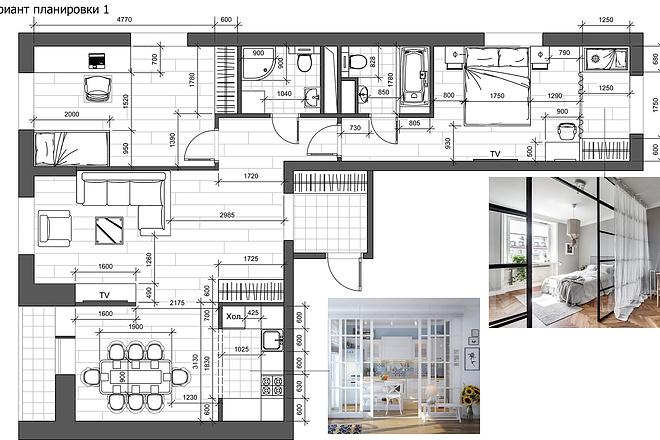 Разработка 3 вариантов планировки квартиры 15 - kwork.ru