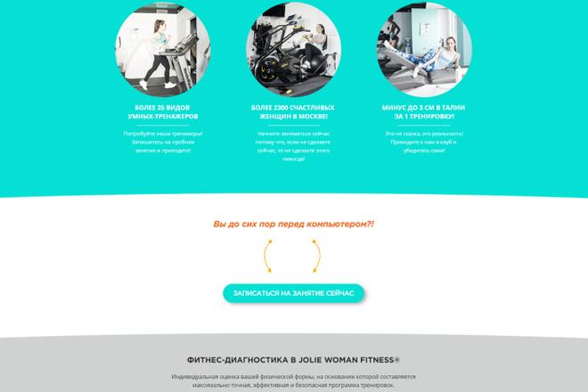 Адаптивный сайт на Wordpress под ключ 13 - kwork.ru