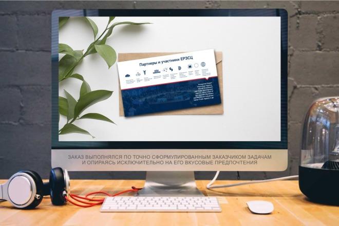 Дизайн Бизнес Презентаций 22 - kwork.ru