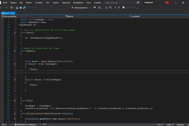 Напишу код для 2д игры в юнити 1 - kwork.ru
