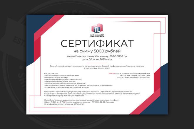 Сделаю качественный баннер 17 - kwork.ru