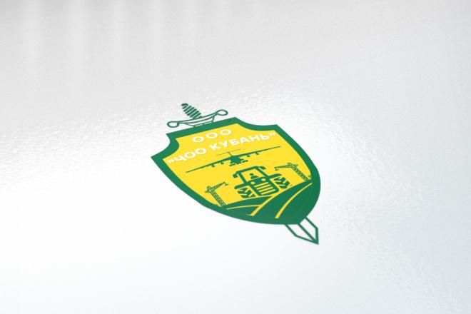 Сделаю стильные логотипы 50 - kwork.ru
