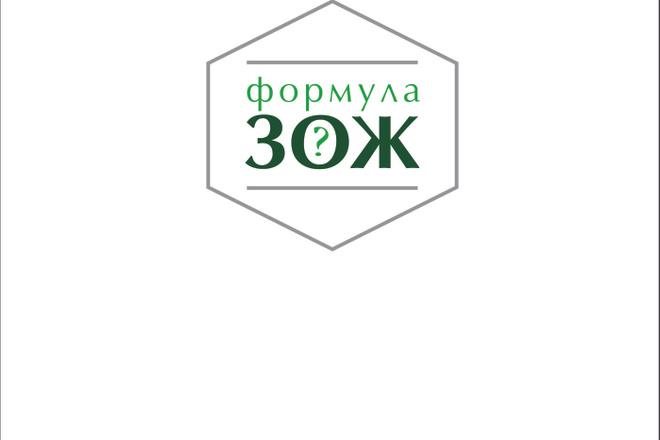 Логотип в стиле леттеринг 88 - kwork.ru