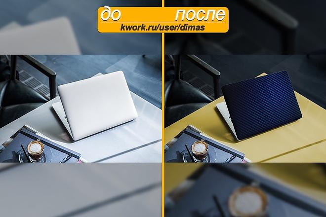 Разработка Mockup 14 - kwork.ru