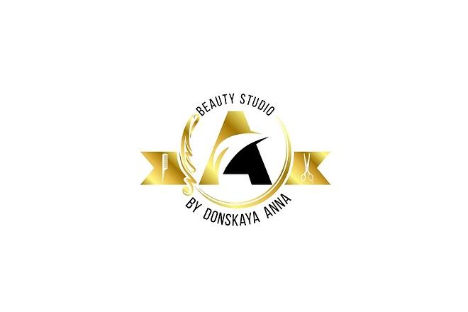 Нарисую удивительно красивые логотипы 136 - kwork.ru