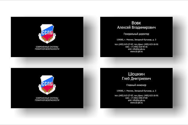 Сделаю макет визитки в векторе на основе фотографии или скана 1 - kwork.ru