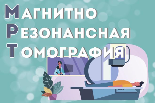 Баннер для печати в любом размере 6 - kwork.ru