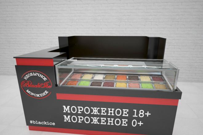 Визуализация торгового помещения, островка 18 - kwork.ru