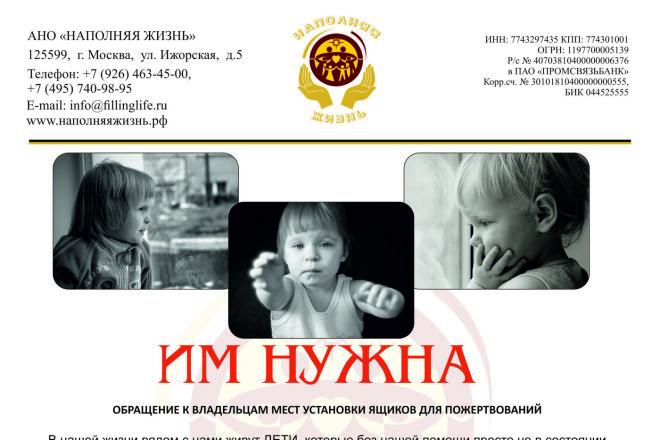 Создам презентацию 4 - kwork.ru