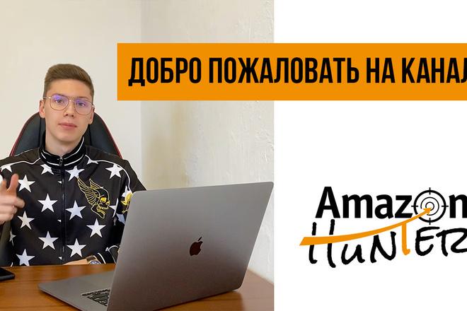 Обложка превью для видео YouTube 13 - kwork.ru